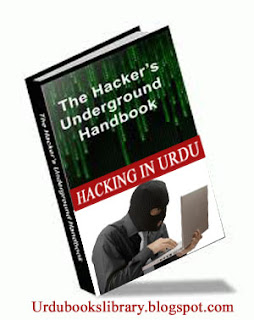 hacking ebooks free download for beginners pdf